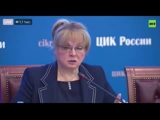 Элла памфилова. попраи в конституцию уже легитимны. ()
