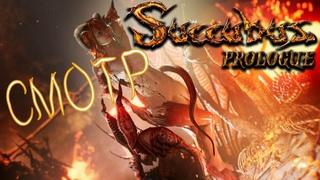 SUCCUBUS Prologue - ОСмотр Суккуба 18+