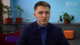 """Максим Блинов - победитель конкурса """"Профстажировки 2.0"""""""