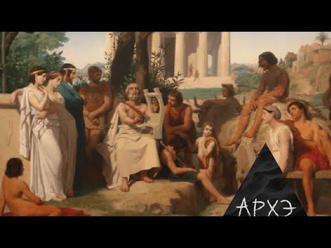 Андрей Гасилин Скептицизм в античности и сегодня
