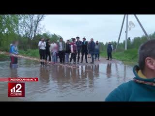 Проливные дожди отрезали от большой земли несколко сотен домов | видео