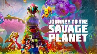 | Стрим | Journey to The Savage Planet: первый взгляд на игру