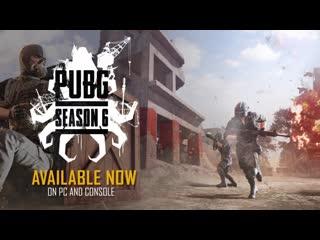 Pubg patch report обновление 6.2