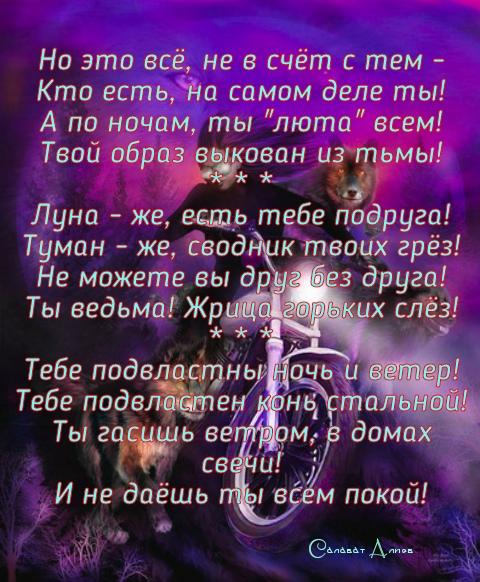 стихи для клуба для
