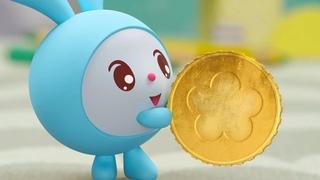 Малышарики – Монетка   Новая Серия 199