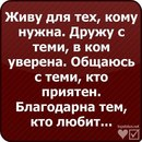 Фотоальбом Рины Бердниковой