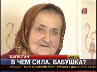 Дагестанская бабушка силач