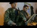 Спецназ по-русски, фильм 1, серия 2 Засада, Россия, 2002 г.