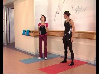 ФСЗ. Упражнения на растяжку. В гостях Е.Германова. (Часть 4)
