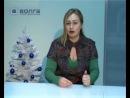 Телекабинет врача ТК ВОЛГА (сюжет с Натальей Васильевой от 23 декабря 2010)