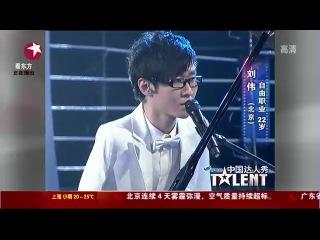 Armless pianist wins china's got talent