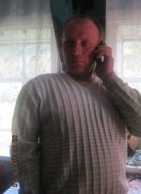 Сергей Слабко, Щетинкина