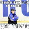 типичный coach