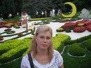 Катя Зінов'єва-Мітус, Киев, Украина