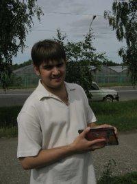 Денис Гречишкин