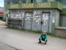 Фотоальбом Яши Васильева