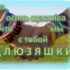 ГаляЛогунова