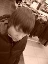 Личный фотоальбом Алексея Сигаева