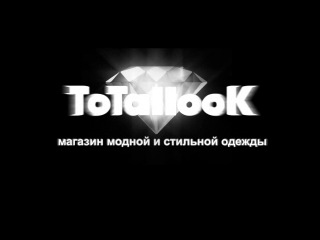 TOTALLOOK