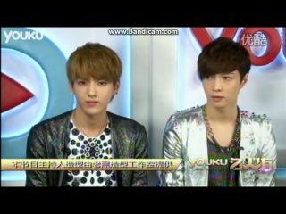 120412 EXO M - Youku Live Chat (часть 1-8)
