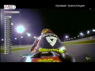 Moto GP 2012 1-й этап: Гран-При Катар /Лосаил/- Гонка