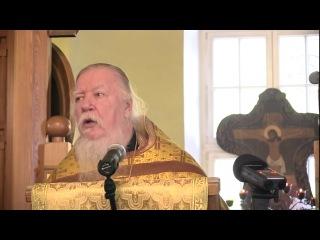 Проповедь на неделю 20-ю по Пятидесятнице (о воскрешении сына Наинской вдовы)