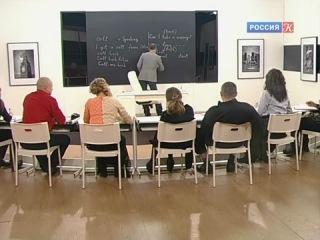 Полиглот - выучим английский язык за 16 занятий (урок 14)