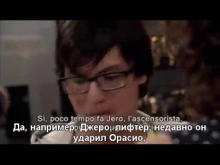 Вспышка любовь 42 серия субтитры