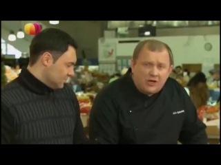 Евгений Кунгуров - Новогодняя неделя еды на Домашнем