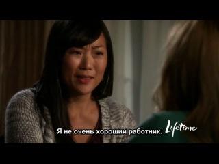 Армейские жены 6 сезон 8 серия