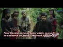 Великолепный век 109 серия Анонс 1 с русскими субтитрами