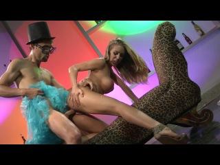 секс под маской гламура Nicole Aniston - Crazy Fuckers