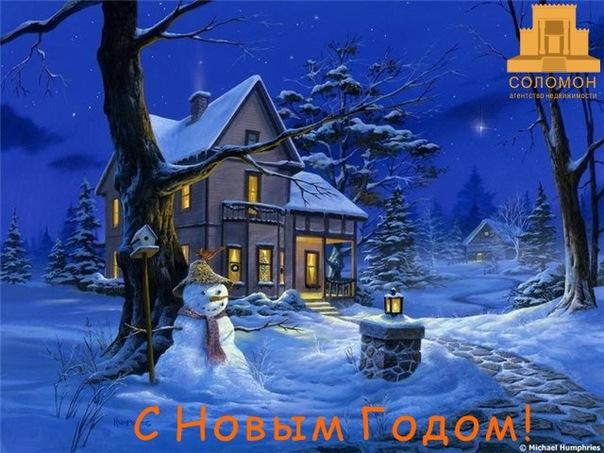 Дмитрий Верин