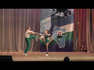 Шаймухаметова Кристина и Белкин Кирилл (Сириус).