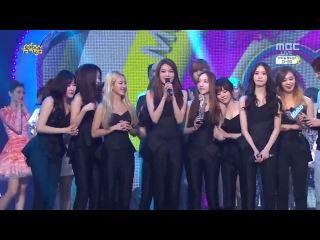 [Clip] SNSD - Win award (MBC Music Core/140315 )
