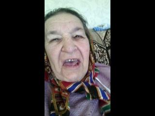 ахахахха смешная бабушка Галя)))))