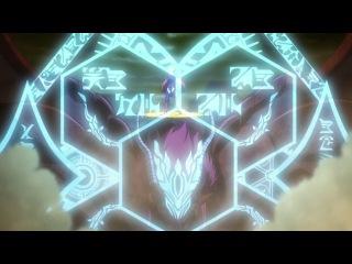 Seikoku no Dragonar / Академия драконьих наездников - 1 сезон 3 серия | Simbad & Holly