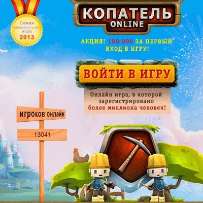 World of tanks blitz на xp