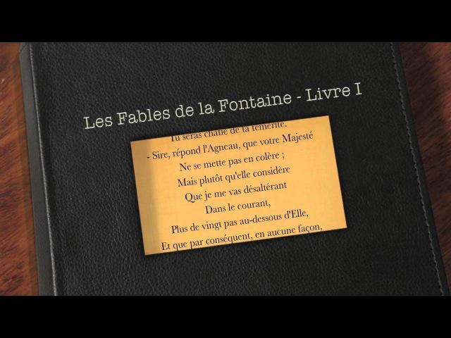 Le Loup et lAgneau - Fable de la Fontaine (livre audio)