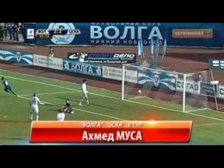 Все забитые мячи ЦСКА в первой части чемпионата