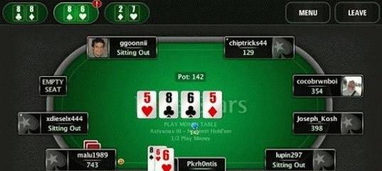 онлайн виндовс 7 покер
