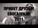 Кащенко Обследование фильм про реальную психиатрическую больницу