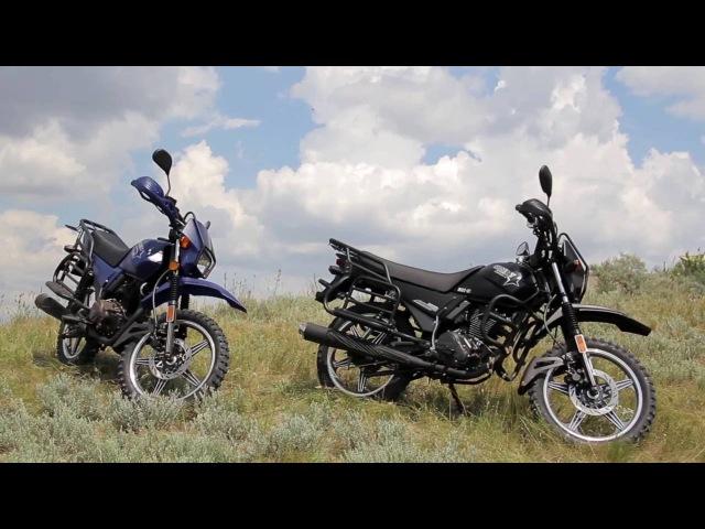 Shineray Forester 150cc и Intruder 200cc видеообзор от mot