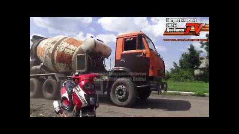 В Никишино Патриотические Силы Донбасса заложили фундамент второго дома