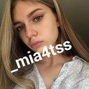 Персональный фотоальбом Мии Царёвы