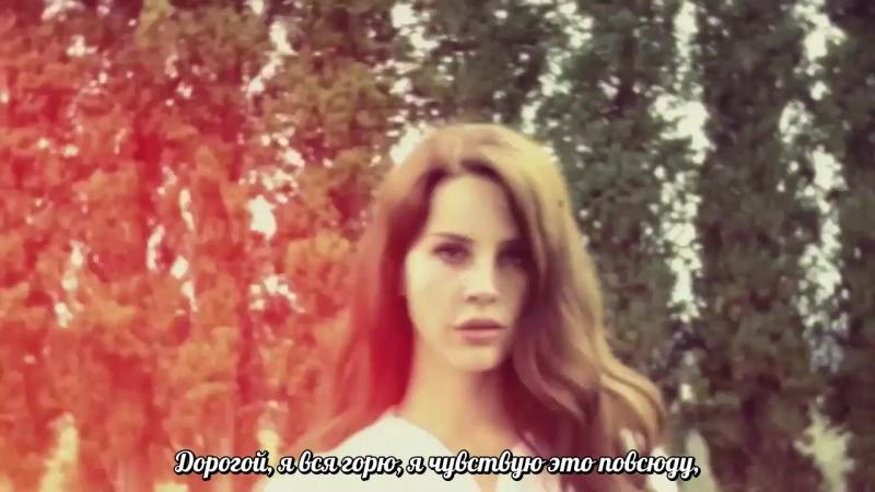 Lana Del Rey - Summertime Sadness (рус. суб.) » FreeWka - Смотреть онлайн в хорошем качестве