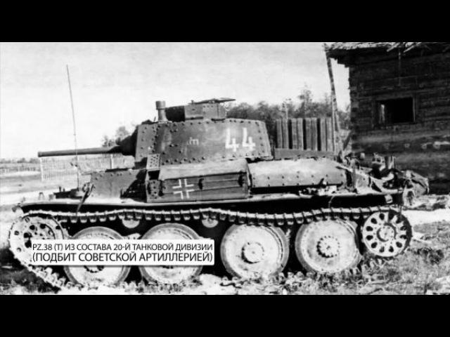World of Tanks Pz 38 t История танкостроения от EliteDualist Tv