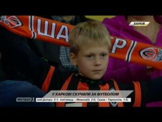 Футбол NEWS от  (10:00) | Боевая ничья в Харькове, МЮ - Ман Сити: Перед матчем