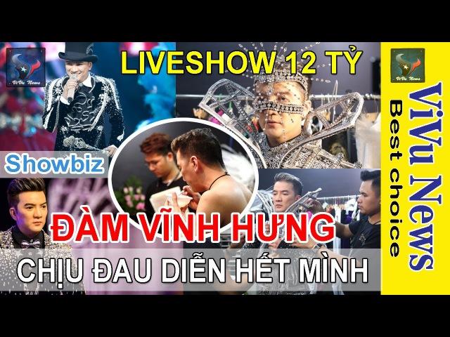 SHowbiz   Đàm Vĩnh Hưng chịu đau diễn hết mình trong liveshow 12 tỷ   Tin tức Người Việt ViVu News
