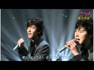 Stand by  U TV2XQ & DBSK(JYJ+TVXQ)